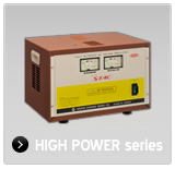 HIGH POWER series